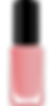 nail-polish-2485195_1280.png