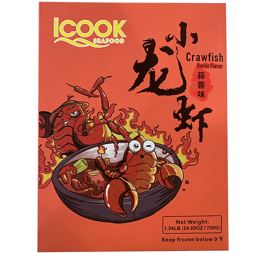 Crawfish Garlic 蒜蓉小龙虾   1.5 LB/Box