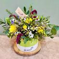 Květinový box menší