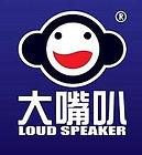 loud speaker.jpg