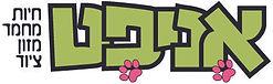 Anypet logo low res CMYK.jpg