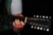 Guitar teacher Jan Juc, guitar lessons