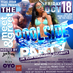 Pool Party Flyer 3