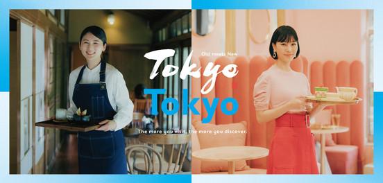 TokyoTokyo_haneda_3F_cafe.jpg