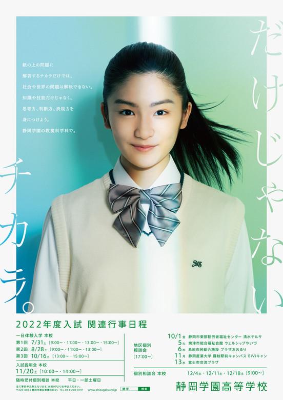 sizugaku_koko_web_0714.jpg