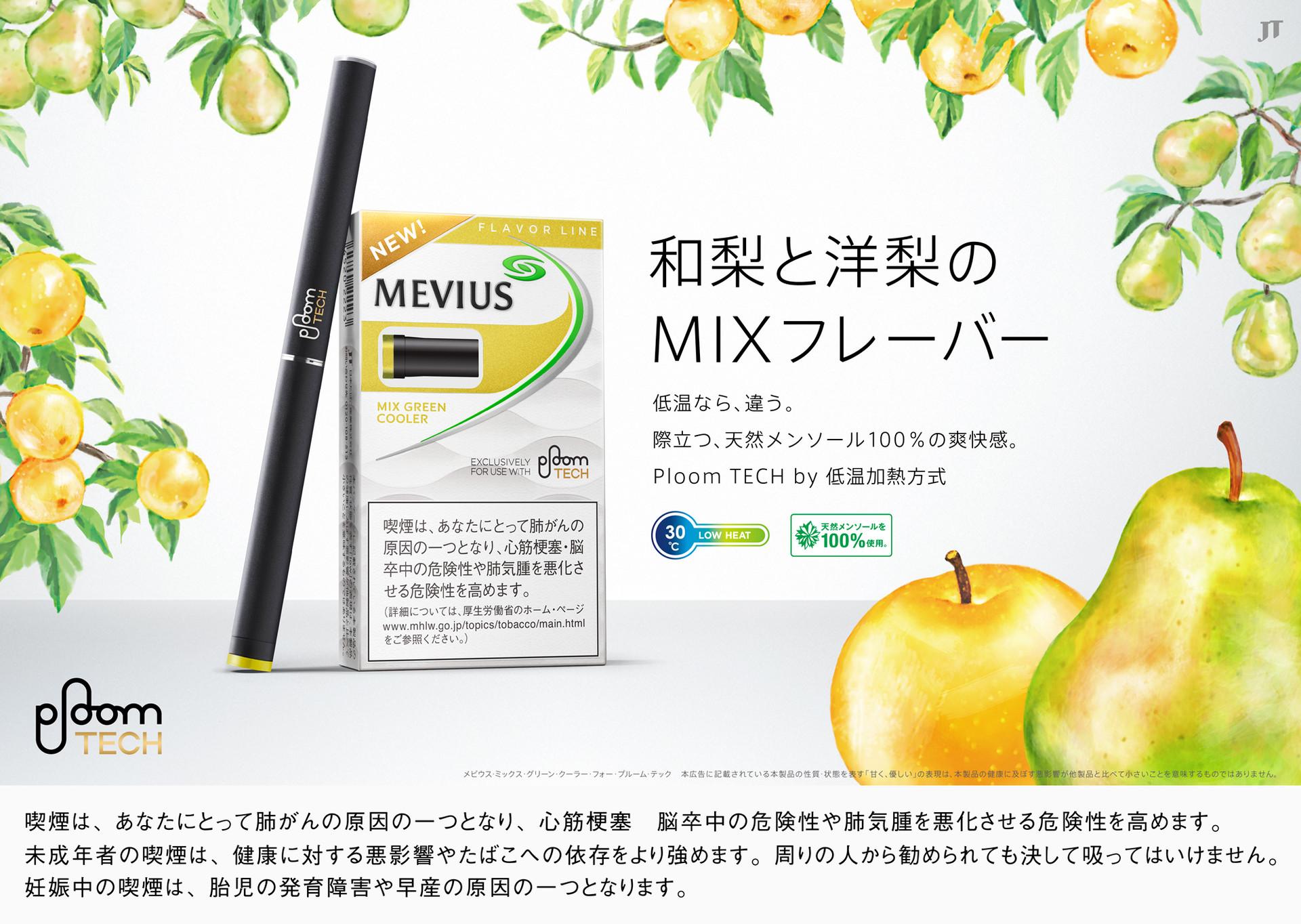 mix_green_cooler_0615.jpg