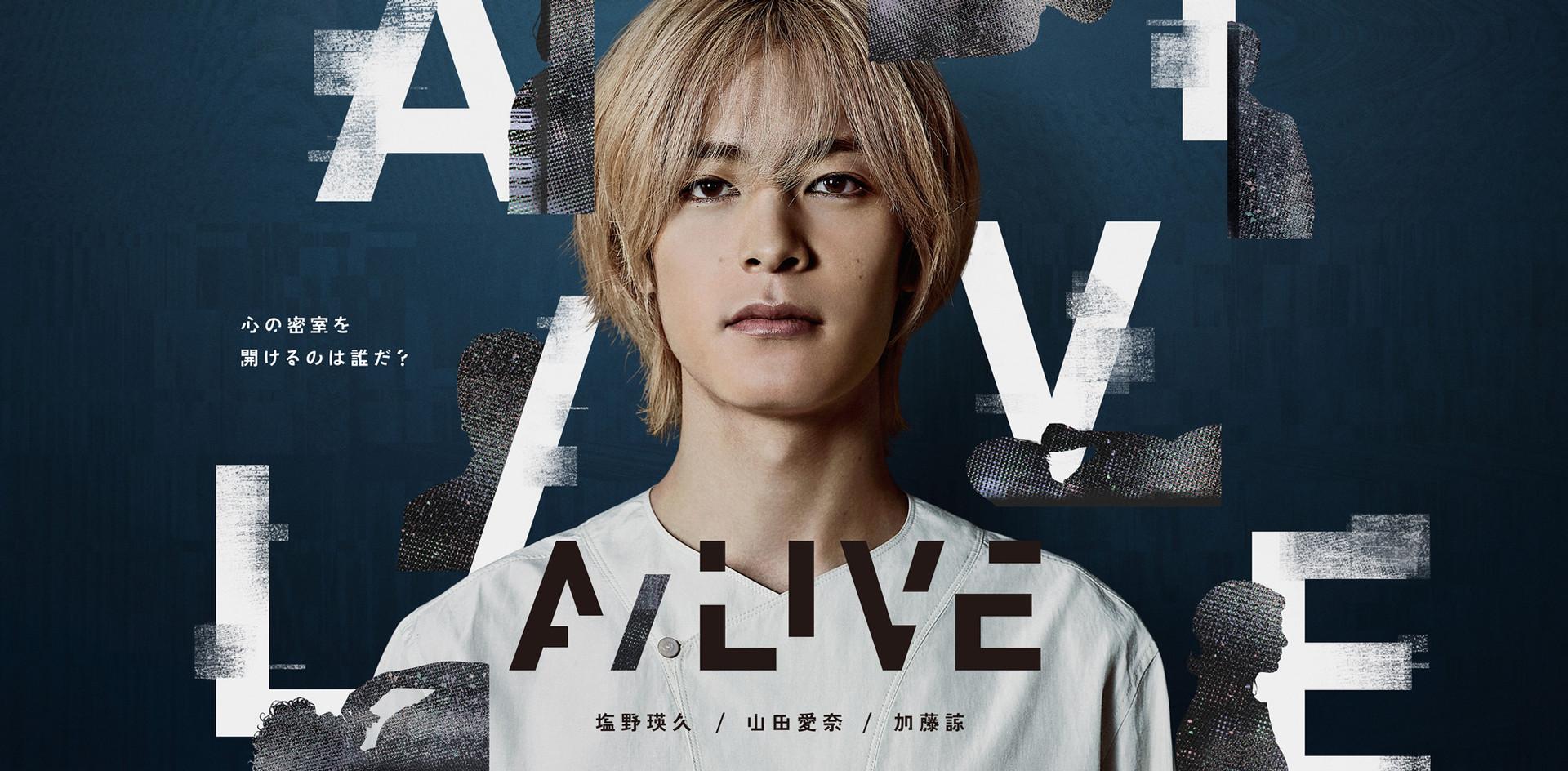 A_LIVE_KV_solo_consomeweb.jpg