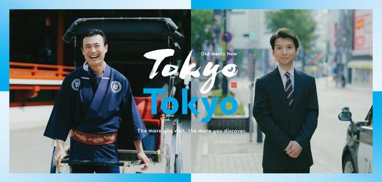 TokyoTokyo_haneda_3F_taxi.jpg