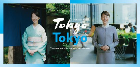 TokyoTokyo_haneda_3F_hotel.jpg