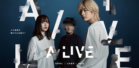 A_LIVE_KV_3nin_consomeweb.jpg