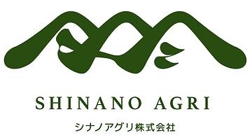 シナノアグリ ロゴ.png