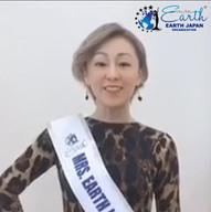 瀧倉 ゆみ