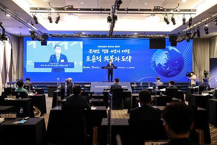 Inclusive Korea 2021.jpg