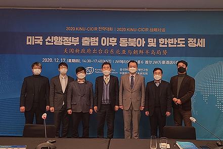[크기변환]통일연구원_미국 신행정부.png