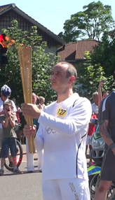 Olympic Torch 4.png