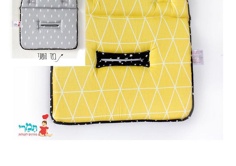 הדגם הצהוב