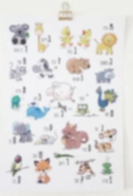 פוסטר חיות printable