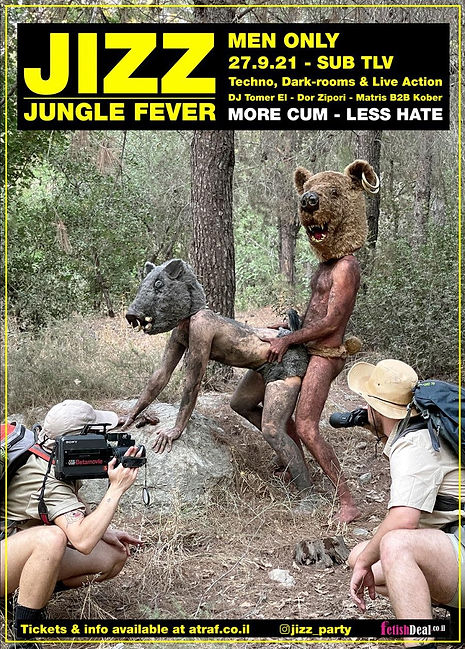 JungleJizzPoster.jpeg
