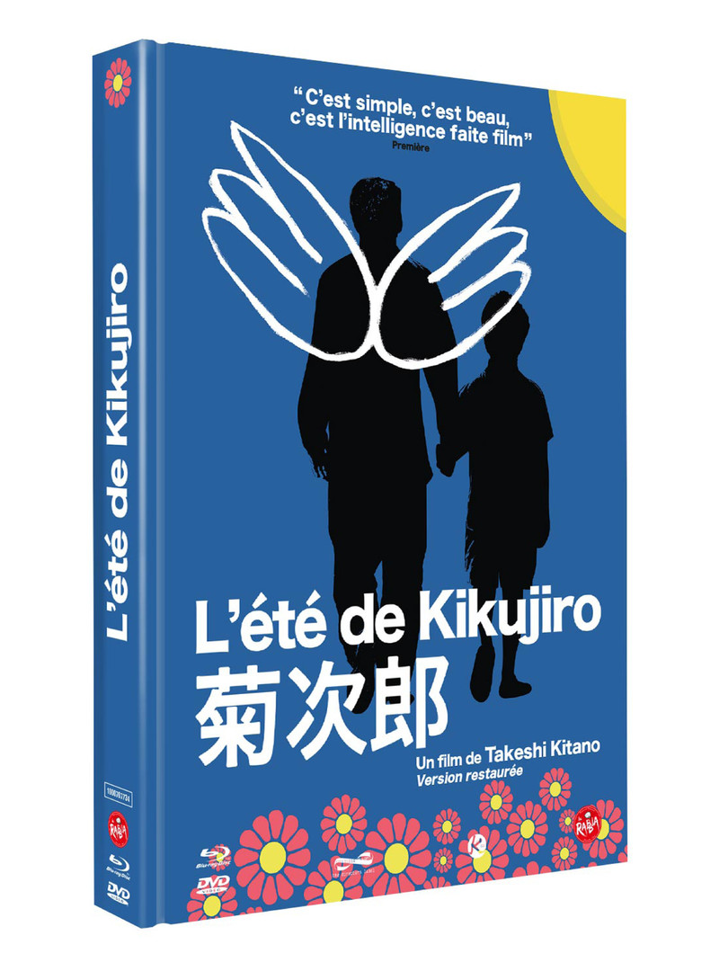 "Médiabook ""L'Été de Kikujiro"""