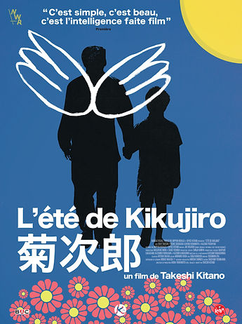 Aff Kikujiro B web.jpg