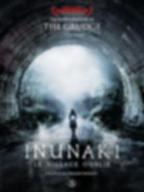 INANUKI_60x80_DVD_def.jpg