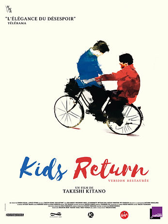 AFF 120x160 KIDS RETURN Web.jpg