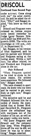 July 12, 1956