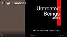 Untreated Beings-작가인터뷰(영문 자막).jpg