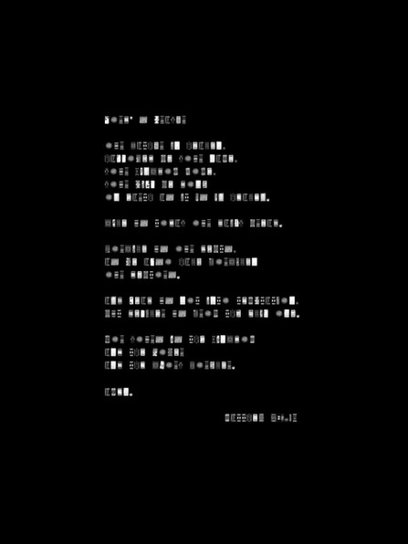 3-Load's Prayer 145x110cm 110x83cm Pigme