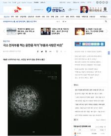 5-2-3-0-연합신문(아이콘).jpg