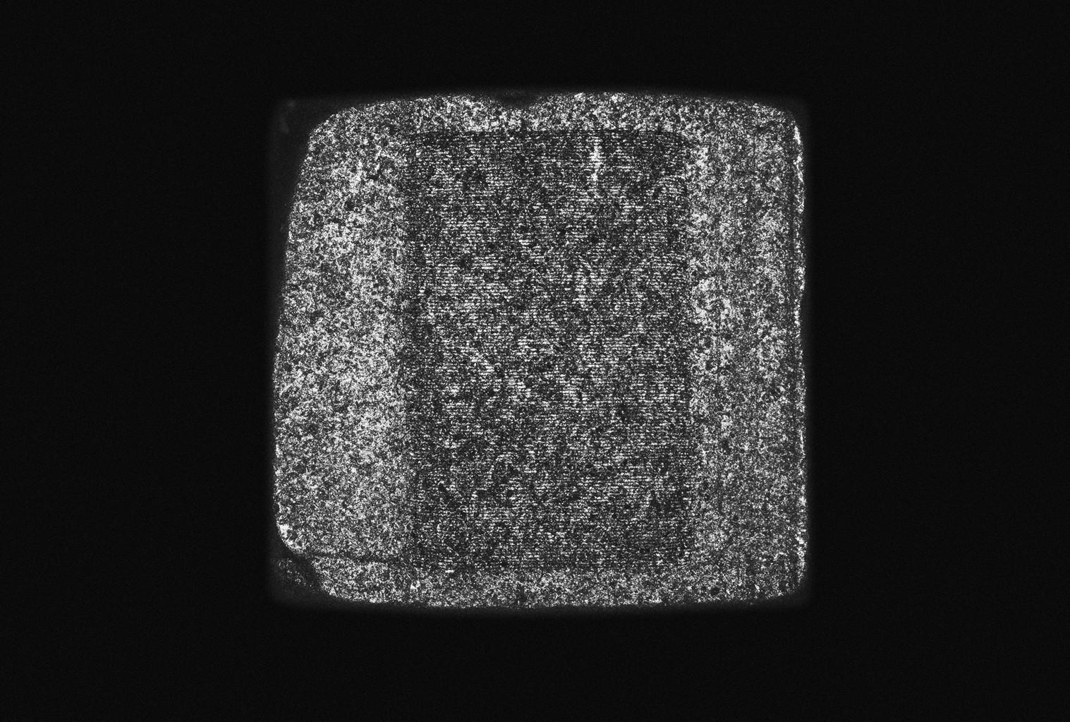 Individual-Devoted 005 145x110cm 110x85cm  Pigment Inkjet 2017