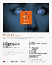 4-2-4-0- 2016 빛그림 축제전-포스터(아이콘).jpg
