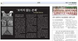 5-2-1-2-경남일보-종이신문.jpg