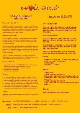 HK__NCCO-IG_%20User%20manual_(EN%2C%20TC