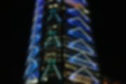 Torre Bancomer 1.png