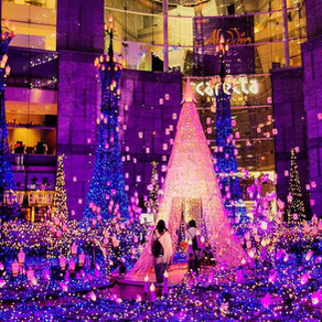 Top Christmas Illuminations near Shibuya