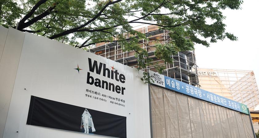 1. White banner 대표이미지2.jpg