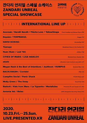 international_poster_1017_edit_1.png