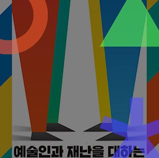 가지가지수다_over.png