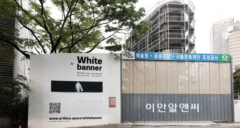 1. White banner 대표이미지1.jpg