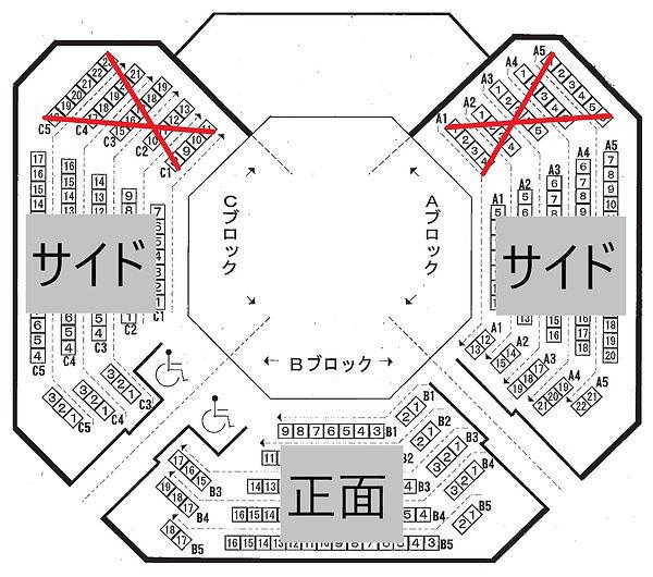 千種文化小劇場座席図_page-0001.jpg
