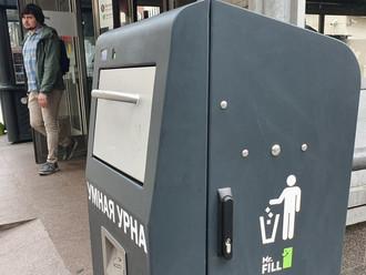 В Пензе разработали контейнер, сортирующий отходы