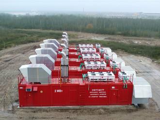 Два подмосковных объекта по переработке отходов могут получить «зеленый тариф»