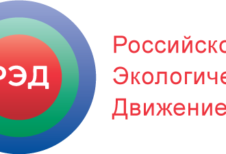 Рад сообщить о начале сотрудничества с Российским Экологическим Движением