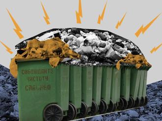 Росприроднадзор назвал 5 регионов со сложной ситуацией с мусорной реформой