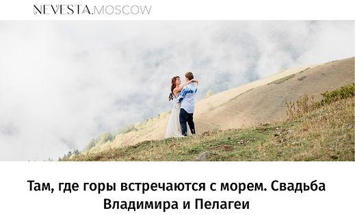 ПЕЛАГЕЯ.jpg
