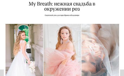 BREATH2.jpg