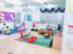 Preschool in Upton Park, Sahan Nursery
