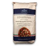 Petali High Quality Pizza Flour