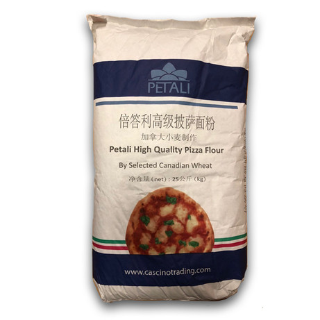 Petali High Quality Pizza Flour